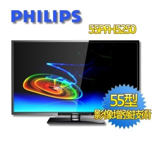 【PHILIPS 飛利浦】【贈好禮7吋美人扇、HDMI 傳輸線】55PFH5250 55吋 LED液晶顯示器+視訊盒
