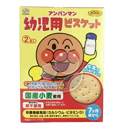 不二家麵包超人牛乳餅84g【悅兒園婦幼生活館】