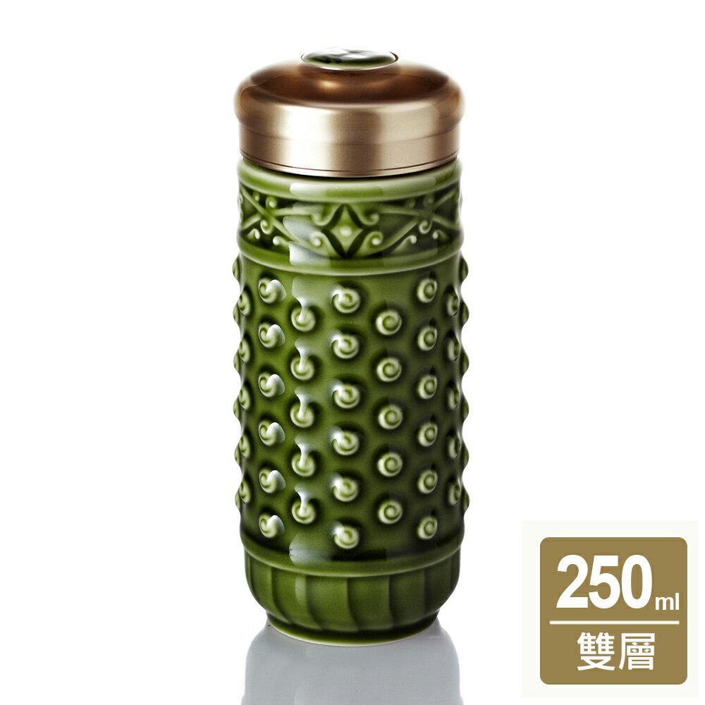 《乾唐軒活瓷》乾坤隨身杯 / 大 / 雙層 / 綠