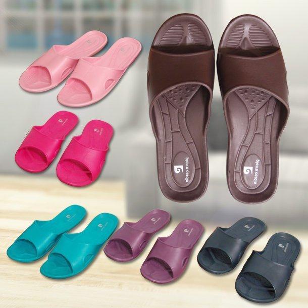 【6色現貨可刷卡】第2代皮爾卡登室內拖鞋 環保拖鞋 EVA材質 止滑 超輕 人體工學室內鞋 ALL CLEAN類似款 HM666