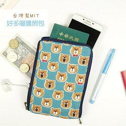 【現貨免問】台灣製護照包 手機袋 多色可選 出國旅行超好用 護照套 萬用包 手拿包 旅行包 零錢包 護照夾柴犬柴柴_YCJ745