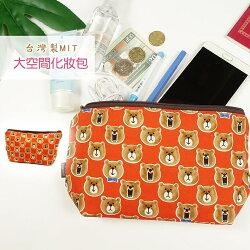 【現貨免問】台灣製 化妝包 筆袋 收納袋 旅行居家都可用 萬用包 手拿包 旅行包 零錢包 護照包 貓咪 柴犬