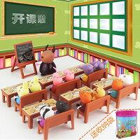 家家酒玩具推薦到粉紅小豬佩佩豬上課學習玩具組 | 粉紅小豬| 上課玩具 | 扮家家酒 | 學習玩具 | 兒童玩具 | 嬰幼兒 | 上課遊戲 |【愛家便宜購】就在愛家便宜購推薦家家酒玩具