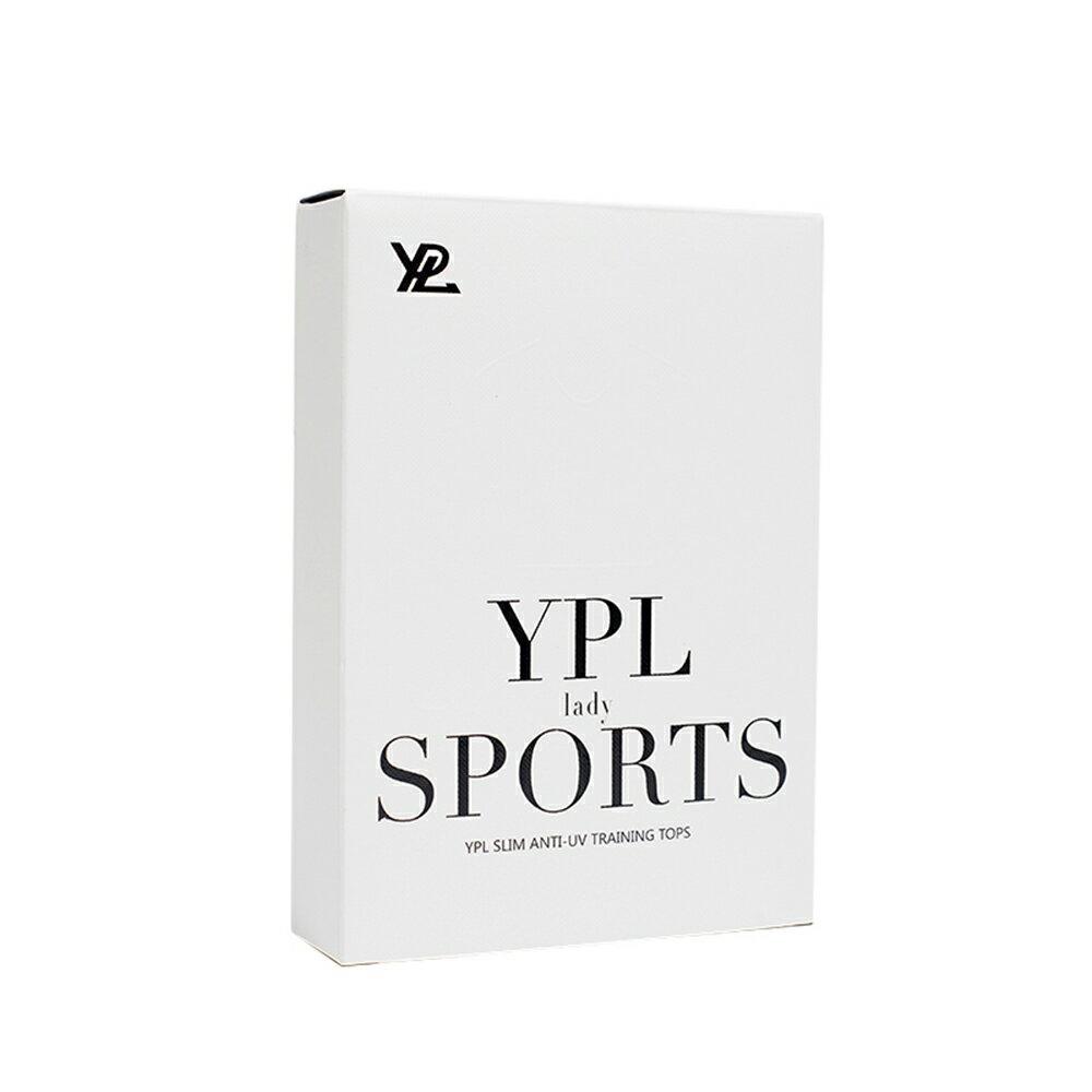 【雙12 SUPER SALE整點特賣12 / 02 12:00準時開搶】澳洲 YPL 微膠囊光速塑身衣 束腰美背 塑造迷人曲線 1