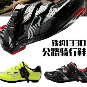 美麗大街【BK105112504】TEIBAO 休閒公路車硬底鞋 [可不上卡]