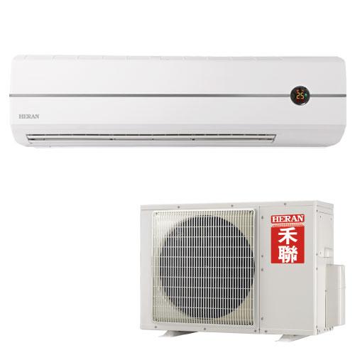 禾聯定頻冷氣 HI-63G/HO-632 能源級數4級 6.3KW 標準安裝