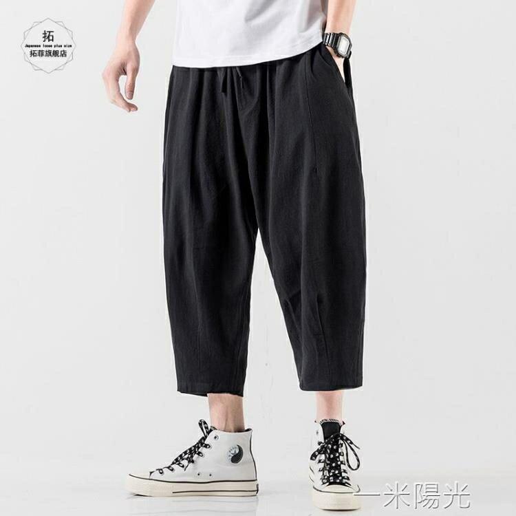 男裝日系亞麻8八分褲男夏季燈籠褲胖子大碼寬鬆闊腿七分褲子