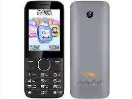 HUGIGA C33直立按鍵式手機(無照相)