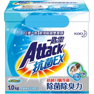 一匙靈 抗菌EX超濃縮洗衣粉 1.0Kg