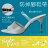 """BONJOUR日本進口美足小物☆跟鞋專用""""透明鞋束帶""""防止鞋子掉腳束鞋帶J.【ZE395-140】(可調尺寸)I. 0"""