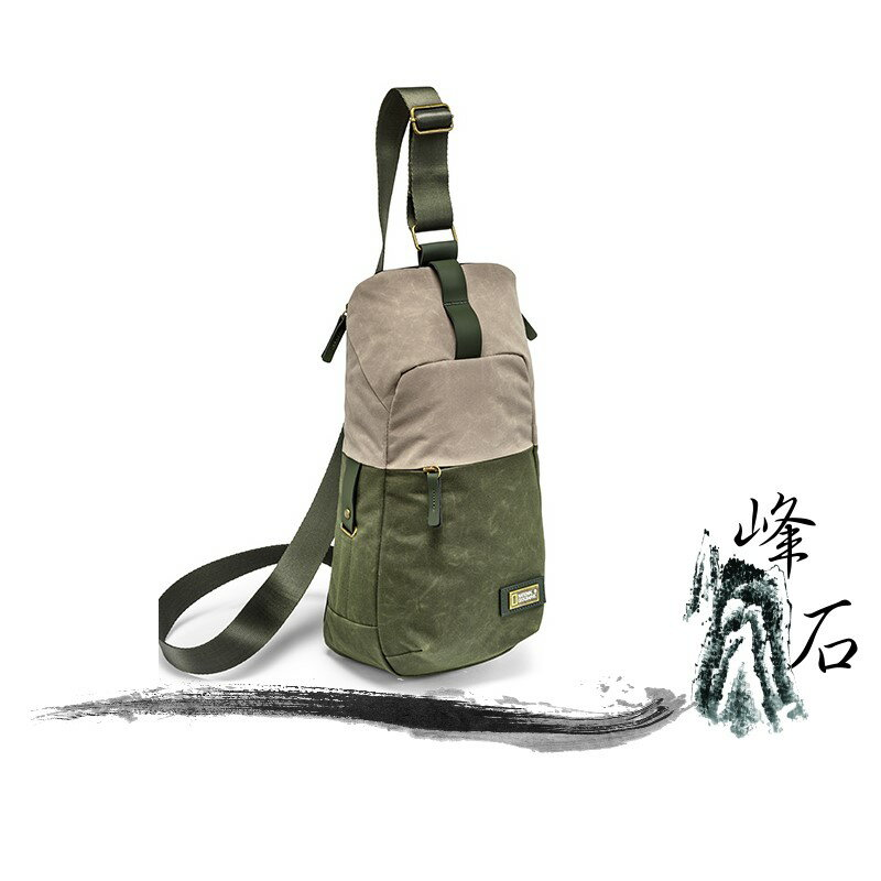 樂天限時優惠!國家地理 National Geographic NG RF 4550 - SLING BAG 斜肩包