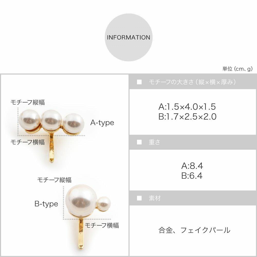 日本CREAM DOT  /  ポニーフック 選べる2タイプ ヘアカフス ヘアゴム 大人っぽい シンプル おしゃれ ヘアアクセサリー 結婚式 パール 大人 上品 エレガント 華奢 シンプル フェミニン お呼ばれ  /  qc0453  /  日本必買 日本樂天直送(790) 8