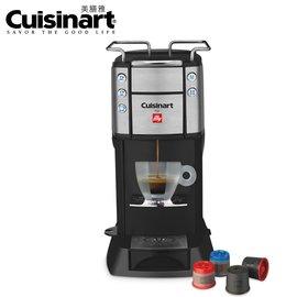 ★杰米家電☆美膳雅Cuisinart for illy Espresso頂級膠囊咖啡機EM-400TWBK