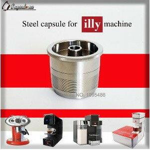 獨家專利 illy意利不鏽鋼咖啡膠囊咖啡 0耗材 無限次重複使用 美膳雅ILLY咖啡機專用