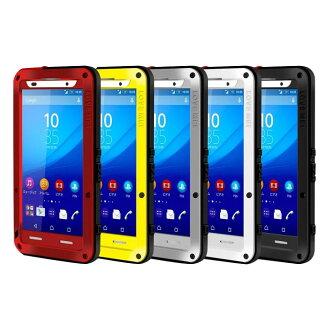 SONY Xperia Z3+ 手機保護殼 三防金屬殼 防摔防撞防塵 三星 YC118 【預購】