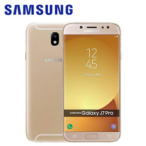 SAMSUNGGalaxyJ7Pro32G智慧型手機(簡配)金趣味【三井3C】