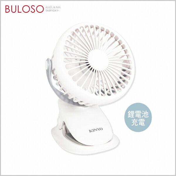 《不囉唆》KINYO UF168 5夾立式風扇360度翻轉(不挑色/款) 消暑/頸掛/懶人風扇【AFU056】