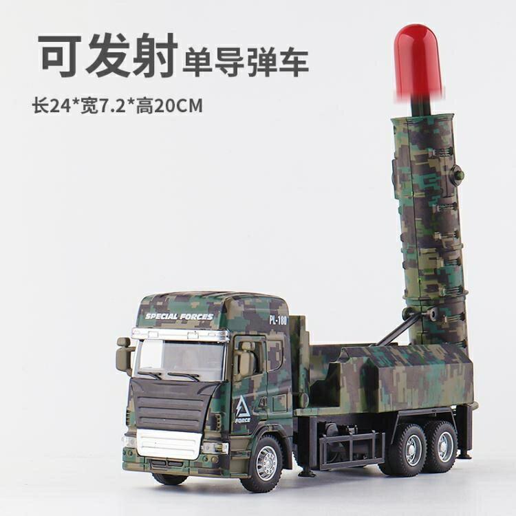 坦克 兒童導彈發射車玩具可發射火箭炮導彈車仿真合金99式坦克軍事模型