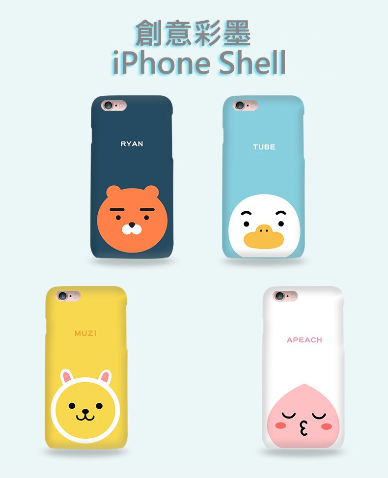 "iPhone6 plus 5.5"" 創意 手機殼 熊 鴨 兔 桃 背殼 手機套 硬殼"