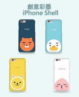 """小玉3C商城:iPhone6plus5.5""""創意手機殼熊鴨兔桃背殼手機套硬殼"""