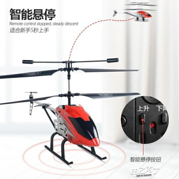 無人機 遙控飛機超大號耐摔兒童直升機航模模型充電玩具男孩小學生無人機