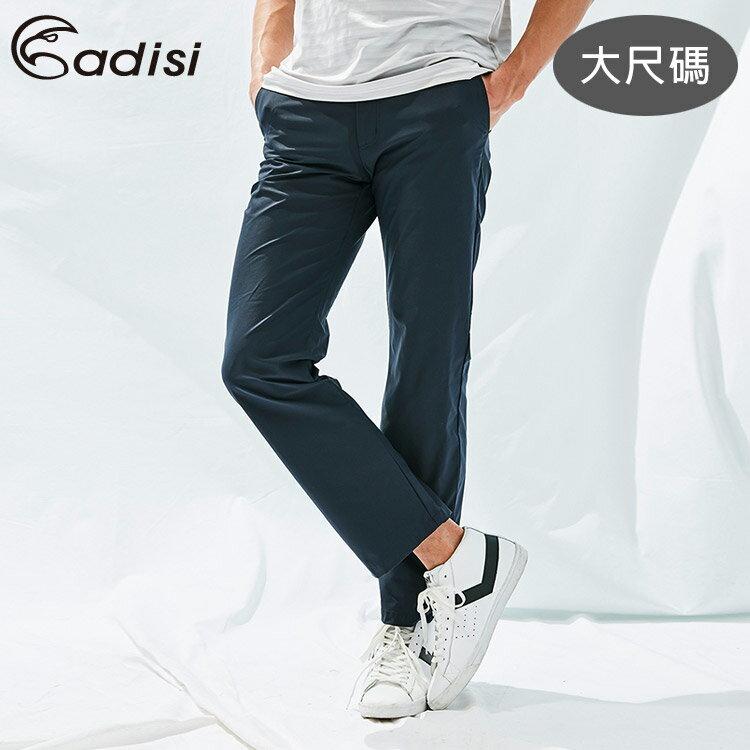 ADISI 男sorona智慧型修身長褲AP1911056-1 (3XL) 大尺碼 /  城市綠洲 (環保紗、彈性、柔軟、快乾、抗汙)