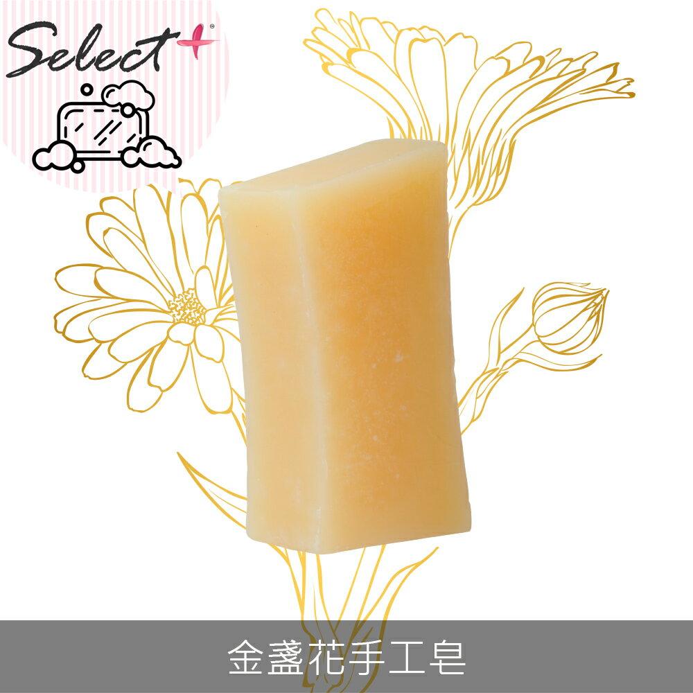 捷克菠丹妮 天然有機手工金盞花手工皂 敏感肌適用 botanicus SP嚴選家