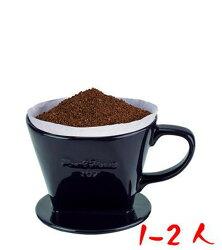 2059生活居家館♦寶馬牌陶瓷咖啡濾杯1-2人黑色 手沖滴漏式咖啡濾器 搭配濾紙使用₁