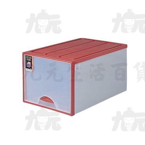 【九元生活百貨】聯府KL929抽屜整理箱置物收納