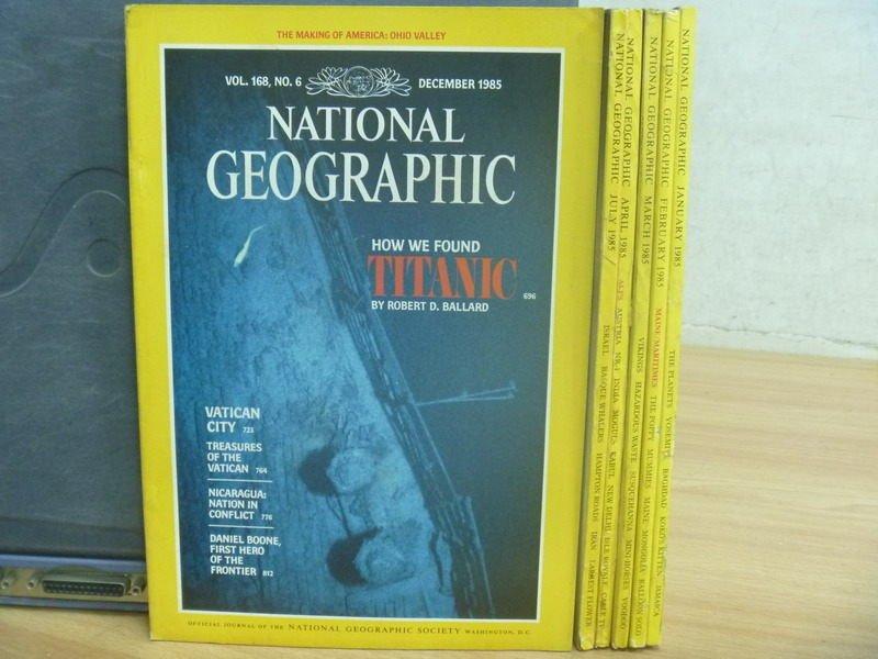 ~書寶 書T3/雜誌期刊_RDG~國家地理雜誌_1985 1^~12月間_共6本合售_Ti