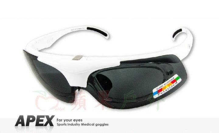 【【蘋果戶外】】APEX 976 白 台製 polarized 抗UV400 寶麗來偏光鏡片 可掀式 運動型 太陽眼鏡 近視眼鏡 附內視鏡、原廠盒、擦拭布(袋)