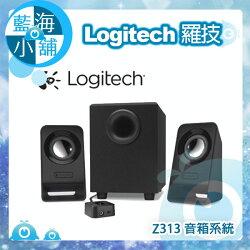 Logitech 羅技 Z313 音箱系統 ★飽滿平衡的聲音★