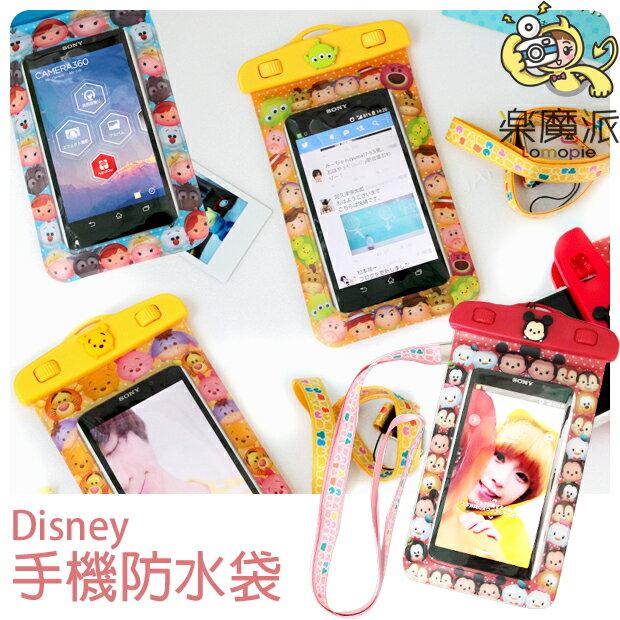 『樂魔派』TSUM 迪士尼疊疊樂防水袋手機袋 台灣正版授權 米奇維尼唐老鴨三眼怪雪寶怪獸