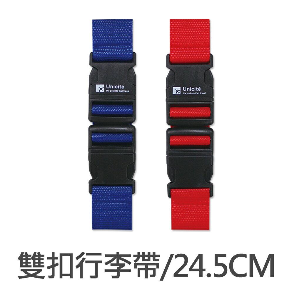 珠友 SN-30003 雙扣行李帶/旅行箱包掛扣/便攜掛帶/防丟固定綁帶/24.5CM