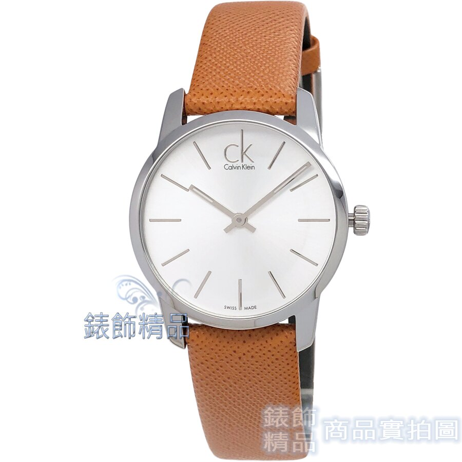 【錶飾精品】CK手錶 K2G23120 Calvin Klein 都會優雅時尚 銀白面橘色皮帶 女錶