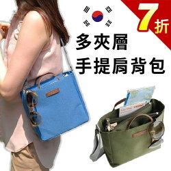 手提包-韓國多夾層魔術收納大容量手提肩背兩用包 【AN SHOP】