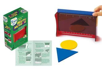 【智高 GIGO】幾何鏡 #1062 ( 智高系列單筆消費滿千元,再送積木接合器or積木筆 )