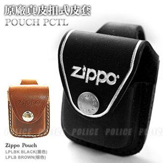 Zippo 美國製真皮扣式皮套/打火機皮套/ zippo Pouch 黑色 LPLBK
