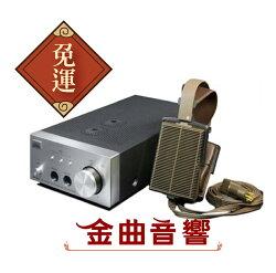 【金曲音響】STAX SRS-4170(SRM-006tS+SR-407)組合系統 靜電式 開放式 耳罩式耳機