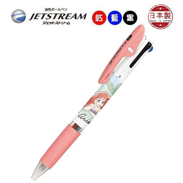 【三菱小美人魚三色筆】Jetstream 迪士尼 小美人魚 三色筆 0.5 mm 製 該該貝比