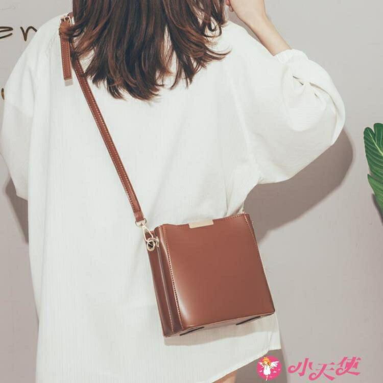 水桶包 高級感法國小眾洋氣水桶包包女包2021新款潮時尚簡約百搭斜背包女 果果輕時尚