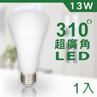 【La Rose】13W超廣角LED節能燈泡(1入)