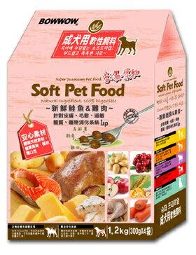 BOWWOW 成犬用 軟性飼料 鮭魚+雞肉 1.2kg