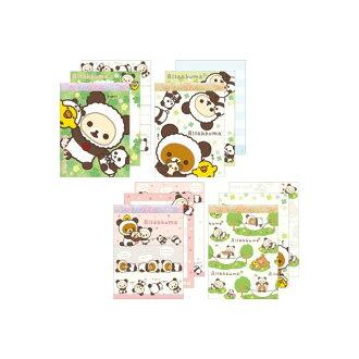【真愛日本】15072100029小便條本-4款仿熊貓 SAN-X 懶熊 奶妹 奶熊 便條本 便條紙 文具用品