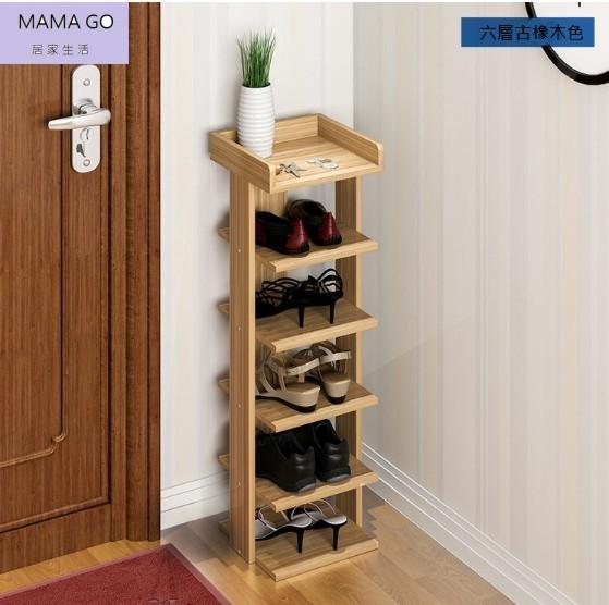 鞋架 鞋櫃 拖鞋架 置物櫃 收納櫃 玄關櫃 邊櫃《mamago》六層架