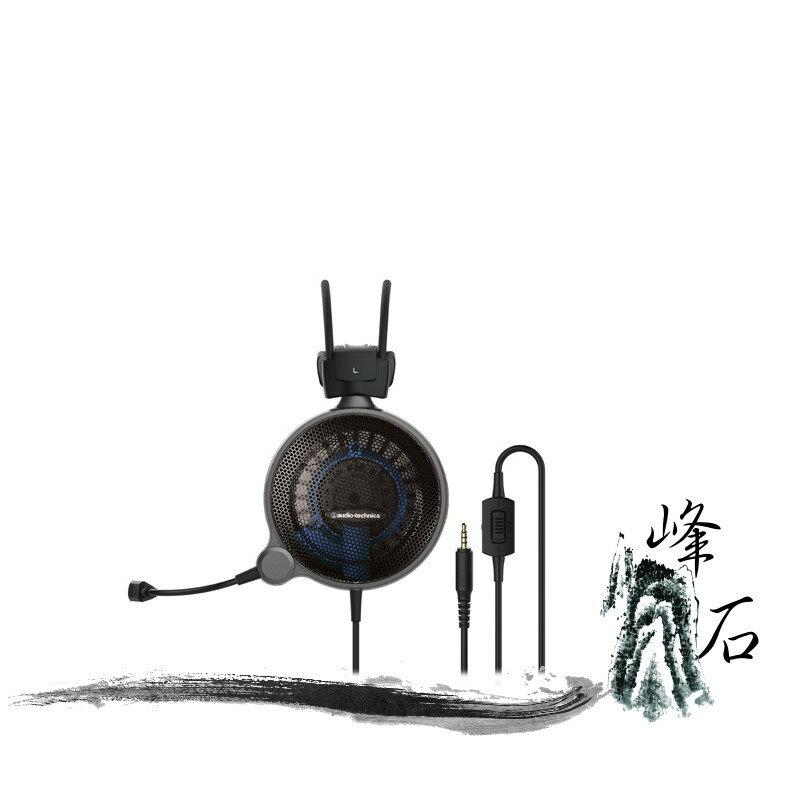 樂天限時促銷!平輸公司貨 日本鐵三角 ATH-ADG1X  電競用耳機麥克風組