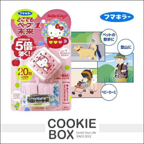 日本 FUMAKILLA Hello Kitty 攜帶式 電池 防蚊 手環 20日 驅蚊 戶外 夏日 兒童 *餅乾盒子*