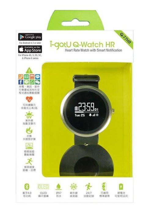 (免運)雙揚 I GOTU Q-WATCH Q77HR/紫外線感測器/藍芽智慧/穿戴式配件/藍芽智慧手環【馬尼行動通訊】