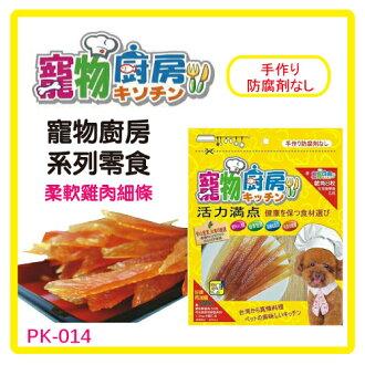 【展場特惠】寵物廚房零食 柔軟雞肉細條-180g-(PK-014)-特價125元>可超取(D311A14)
