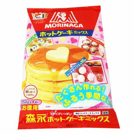 【敵富朗超巿】森永 德用鬆餅粉600g(賞味期限2019.01.31)